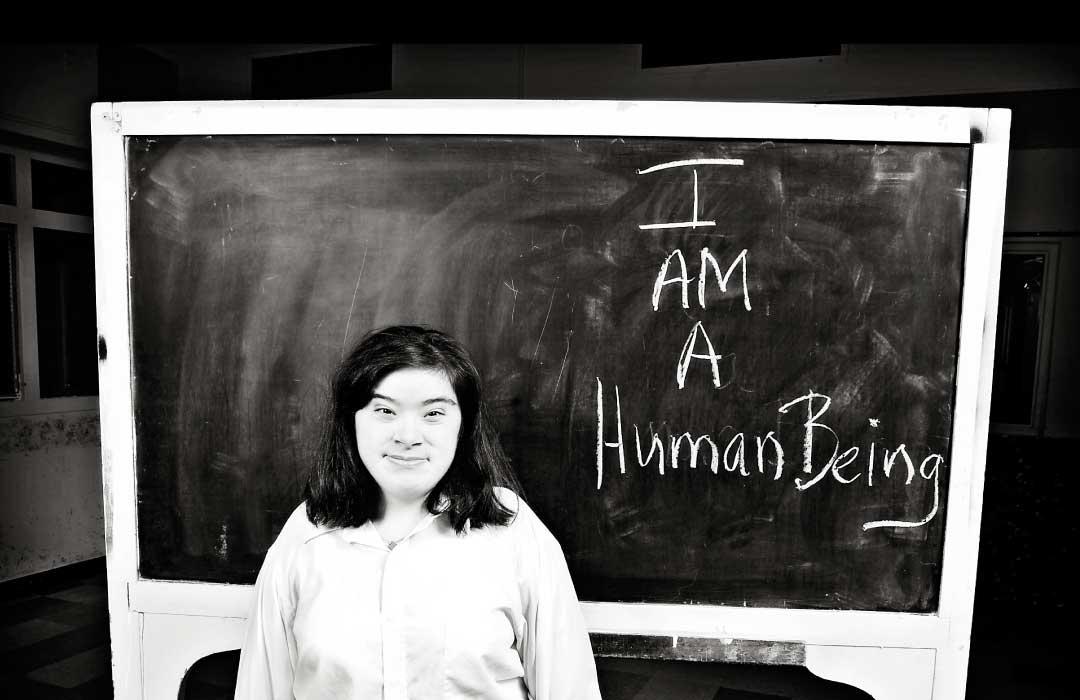 human2-1080x700